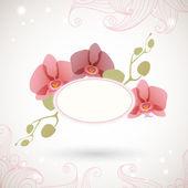 花とカード デザイン. — ストックベクタ