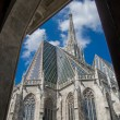 Stock Photo: Cathedral Perspective