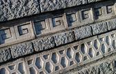 Variable stone wall — Stock Photo