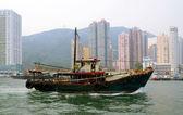 Hong Kong. Aberdeen. — Stock Photo