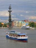 Utsikt över Moskva — Stockfoto