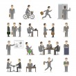 Office people set — Stock Vector #35781741