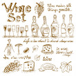 Set of wine elements — Stock Vector
