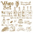 Set of wine elements — Stock Vector #36758453