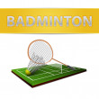 ������, ������: Badminton shuttlecock and racket emblem