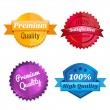 Set of product offer emblems — Vector de stock
