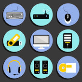 Business Computer Icons Set — Stock Vector