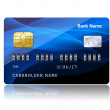 Credit card with security combination code — Stock Vector