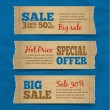 Cardboard sale banners set — Stock Vector