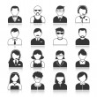 Avatar Characters Icons Set — Stock Vector #43643879