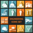 Flat Engineering Icons Set — Stock Vector #43729317