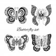 Butterflies decorative icons set — Stock Vector