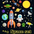 Space elements set — Stock Vector #45966023