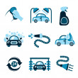 Car Wash Icons — Stock Vector #46549079