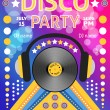Disco party poster — Stock Vector #46558373
