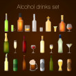 Постер, плакат: Alcohol drinks set
