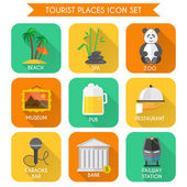 Tourist Places Icons Set — Stock Vector