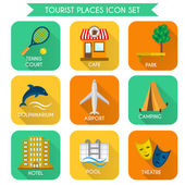 Tourist Places Icon Set — Stock Vector