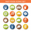 Fast Food Icons — Stock Vector #46936023