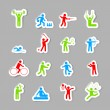 Sport icons set — Stock Vector #48433665