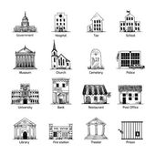 Government building icons set — Stock Vector
