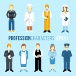 Proffession characters set — Stock Vector #51501307