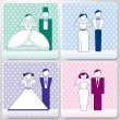 Wedding Pastel Icons — Stock Vector