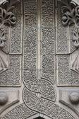 Seljuk architecture carving detail — Stock Photo