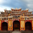 Forbidden City — Stock Photo