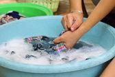Wash — Stock Photo
