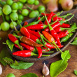 Stock Photo: Many kind of vegetable and spice