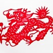 Chinese paper cut art dragon — Stock Photo #37887527