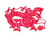 Chinese papier gesneden kunst dragon — Stockfoto