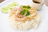 Rice steamed with chicken soup — Stock Photo