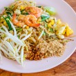 Pad Thai, stir-fried rice noodles — Stock Photo #38823635