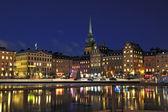 Stockholm city — Stock Photo