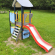Childrens playground — Stock Photo #49780385