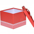 Single Red Gift Box on White Background — Stock Photo