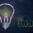 Ecology ideas & reneawable energy — 图库照片