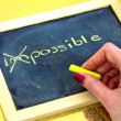 Impossible is possible — Stock Photo