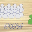 Stock Photo: Leadership, management and individualism