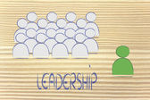 Leadership, management and individualism — 图库照片