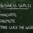 List of business goals: innovate, promote, take over world — Stock fotografie #40090299