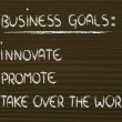 List of business goals: innovate, promote, take over world — Stok Fotoğraf #40090515