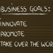 List of business goals: innovate, promote, take over world — Stock Photo #40090515