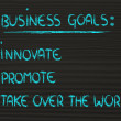 List of business goals: innovate, promote, take over world — Stock Photo #40090589