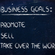List of business goals: promote, sell, take over world — Stok Fotoğraf #40407201