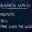 List of business goals: promote, sell, take over world — Stock Photo #40407201