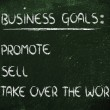 List of business goals: promote, sell, take over world — Zdjęcie stockowe #40407249