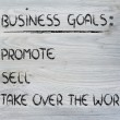 List of business goals: promote, sell, take over world — Foto de stock #40407689